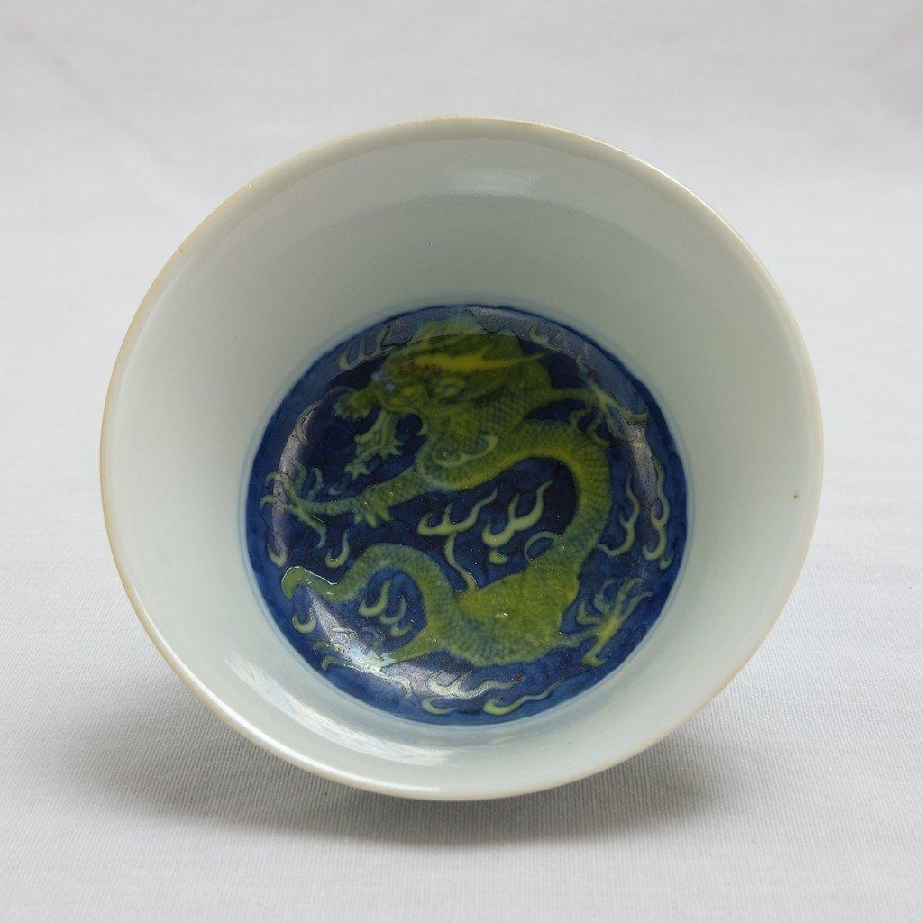 Chinese Green Ground Bowl - 4