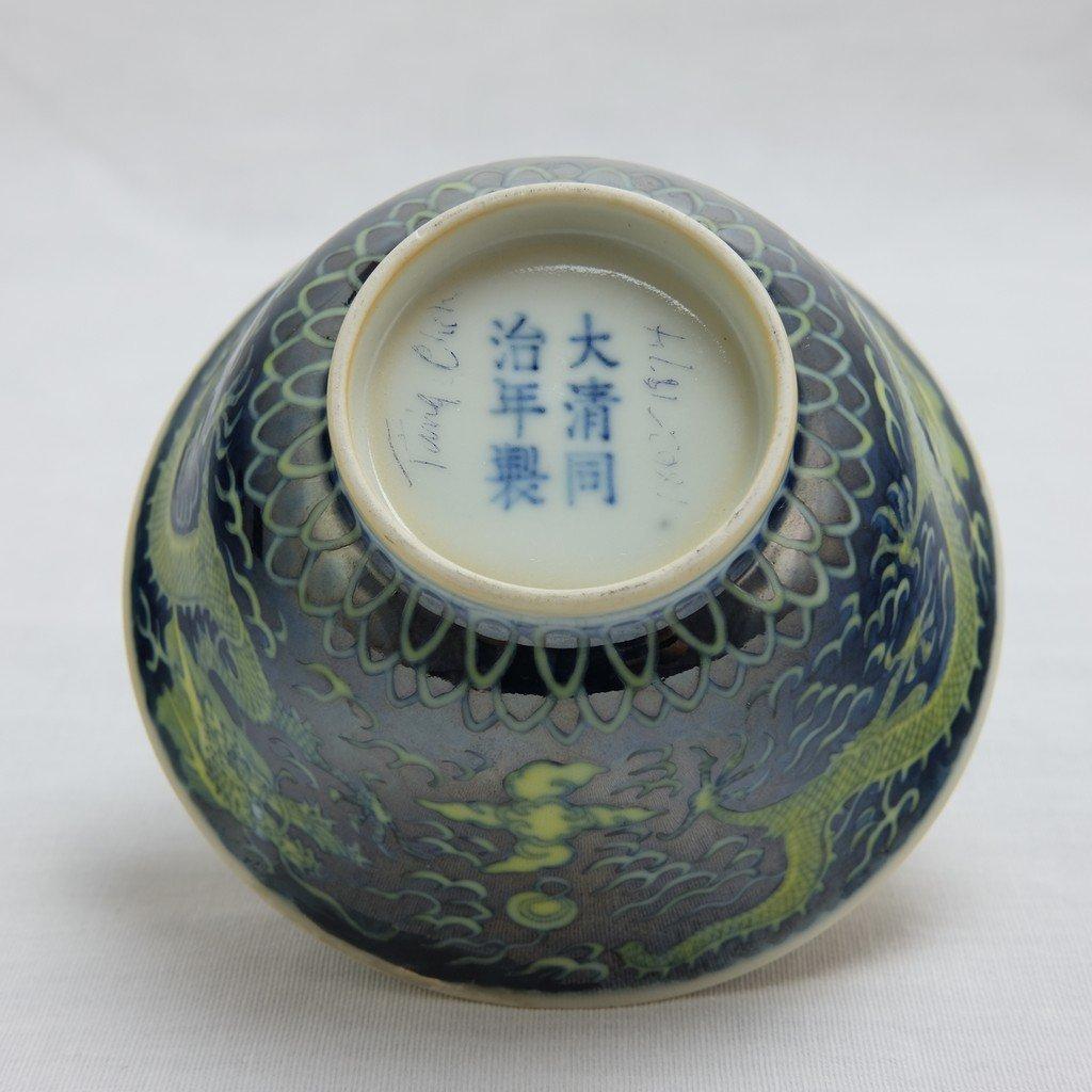 Chinese Green Ground Bowl - 5