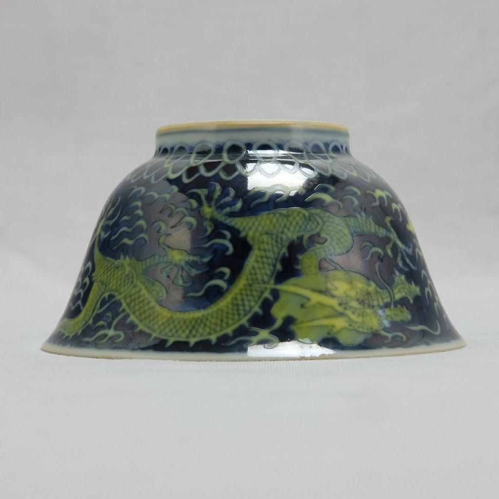 Chinese Green Ground Bowl - 6