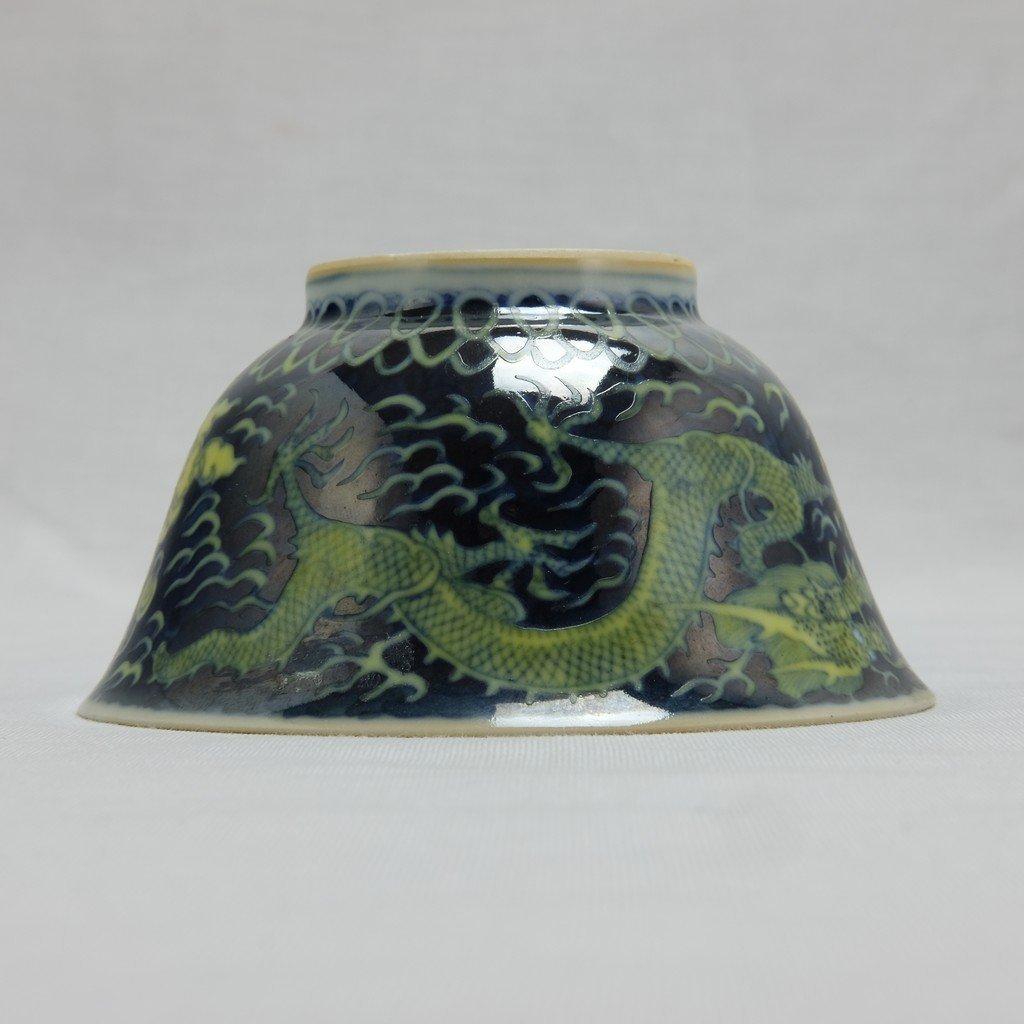 Chinese Green Ground Bowl - 8