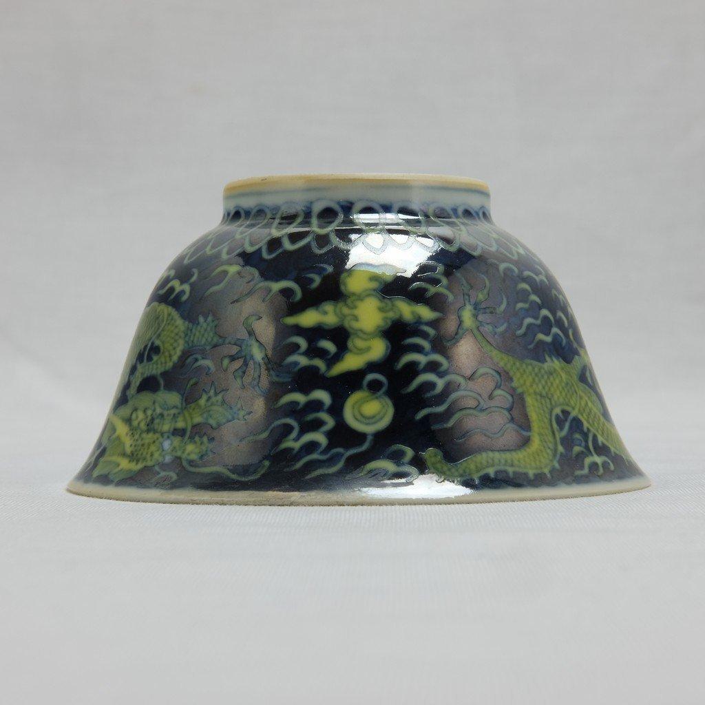 Chinese Green Ground Bowl - 9