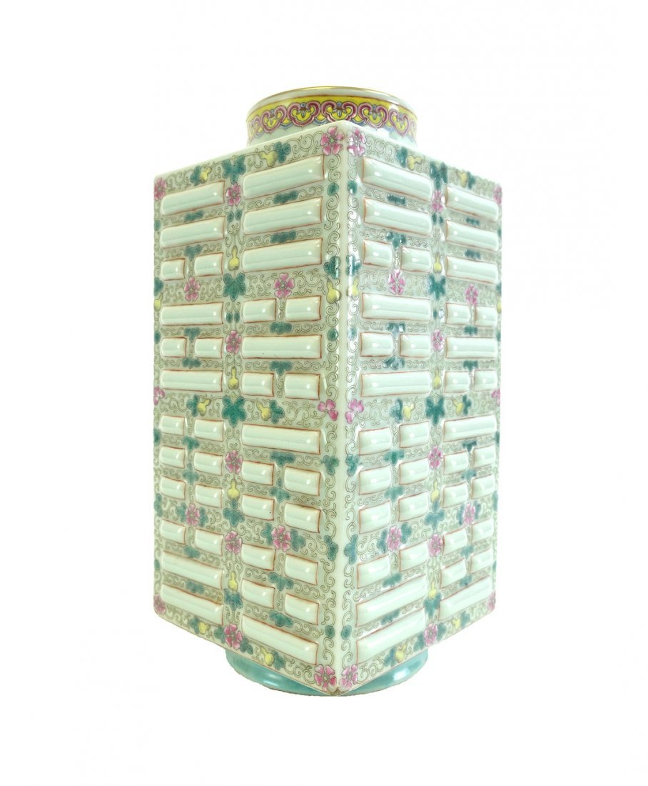 Chinese Famille Rose Cong Style Vase