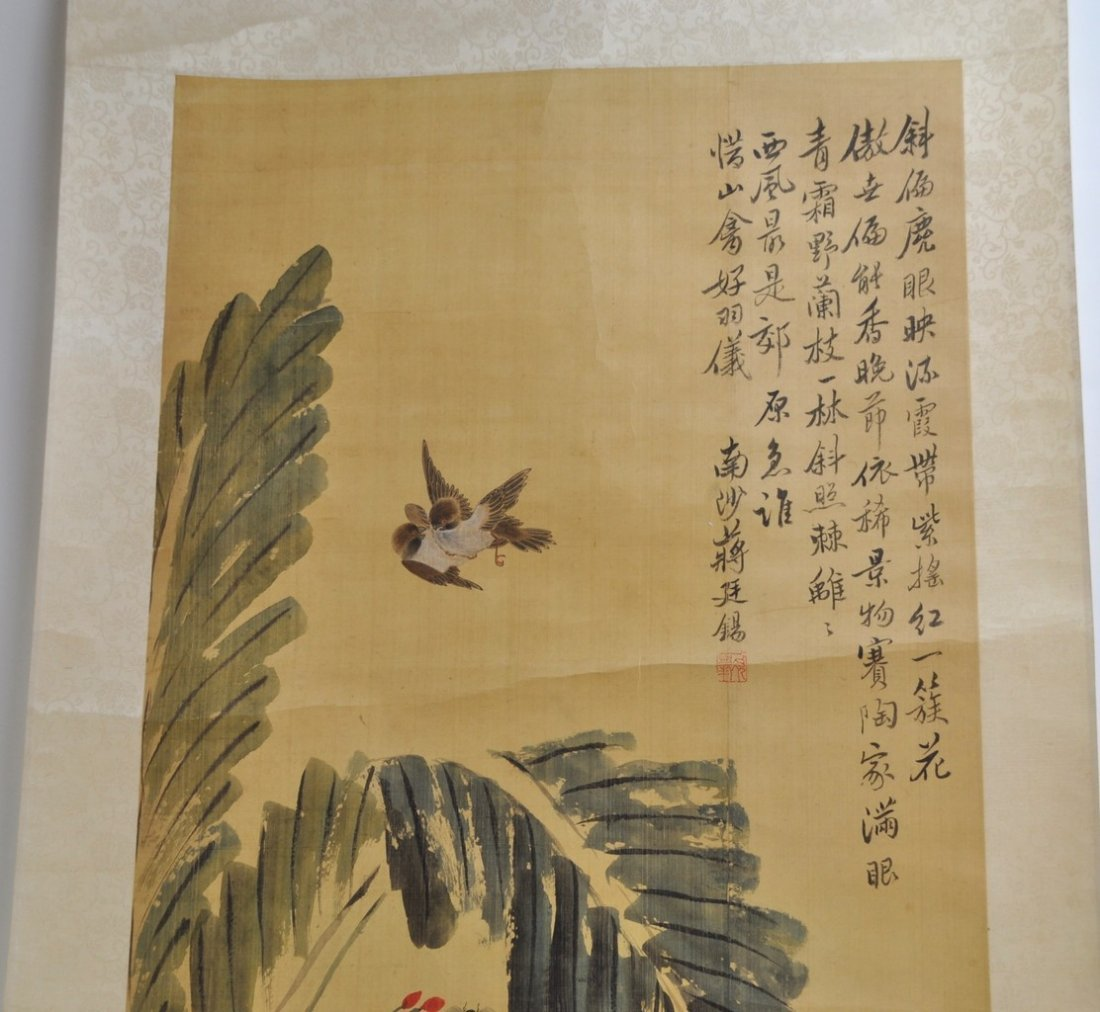 Chinese Ink Painting 8 - 2