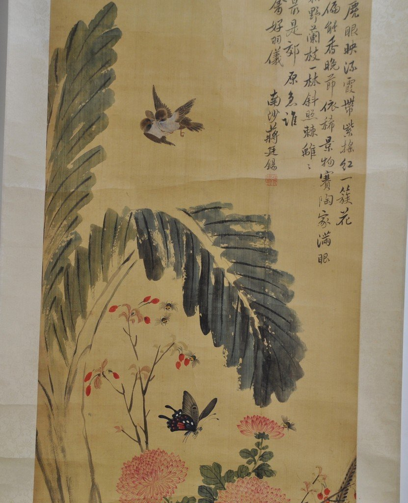 Chinese Ink Painting 8 - 3