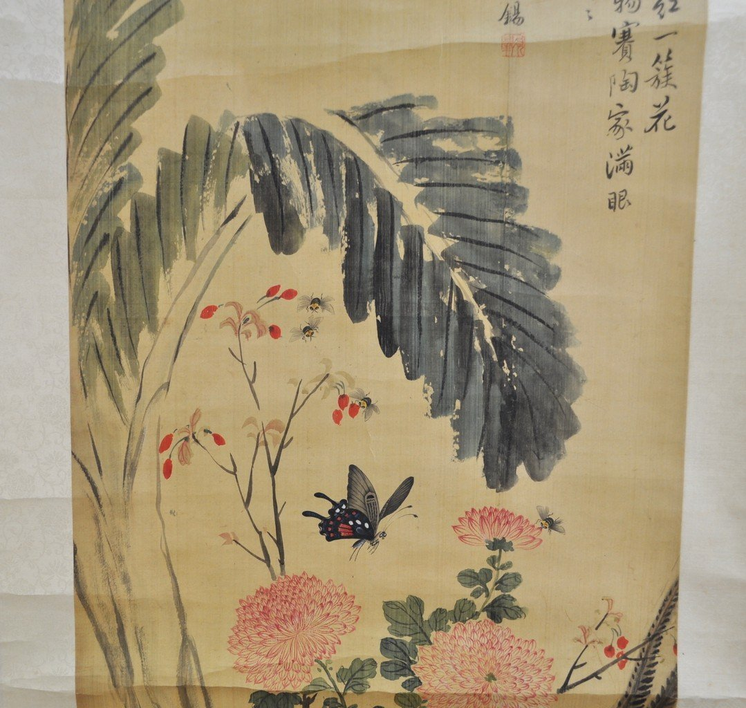 Chinese Ink Painting 8 - 6