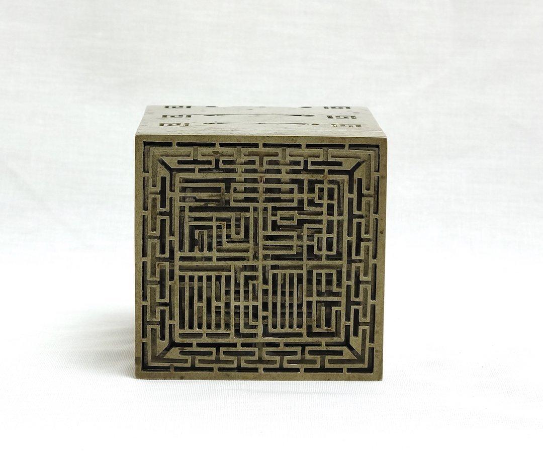 Chinese White Bronze Stack Box漢口任 - 3
