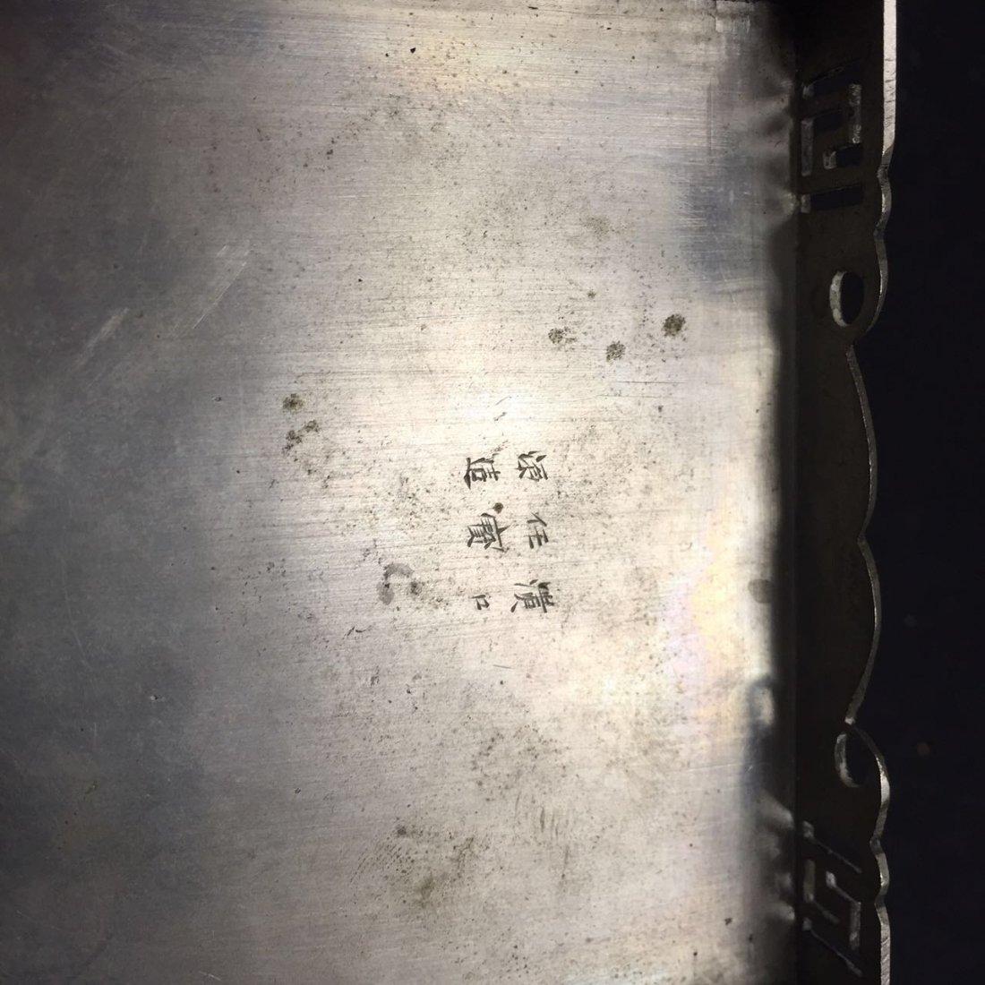 Chinese White Bronze Stack Box漢口任 - 7