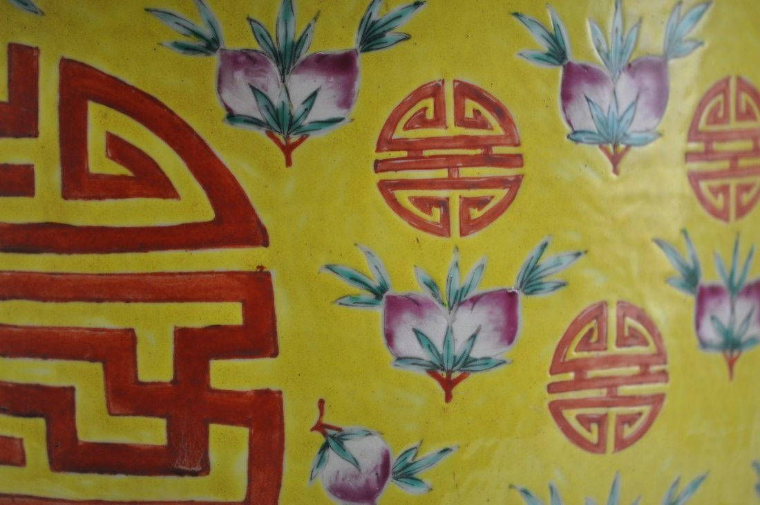 Chinese Planter in Yellow Background of Longivity Sigh - 4