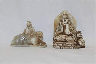 CHINESE QING CARVED JADE GUANYING