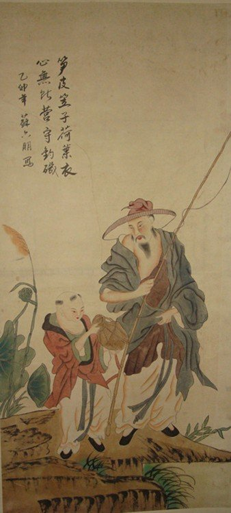 3024: VERY NICE CHINESE SCROLL PAINTING