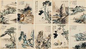 3393 VERY FINE CHINESE PAINTING