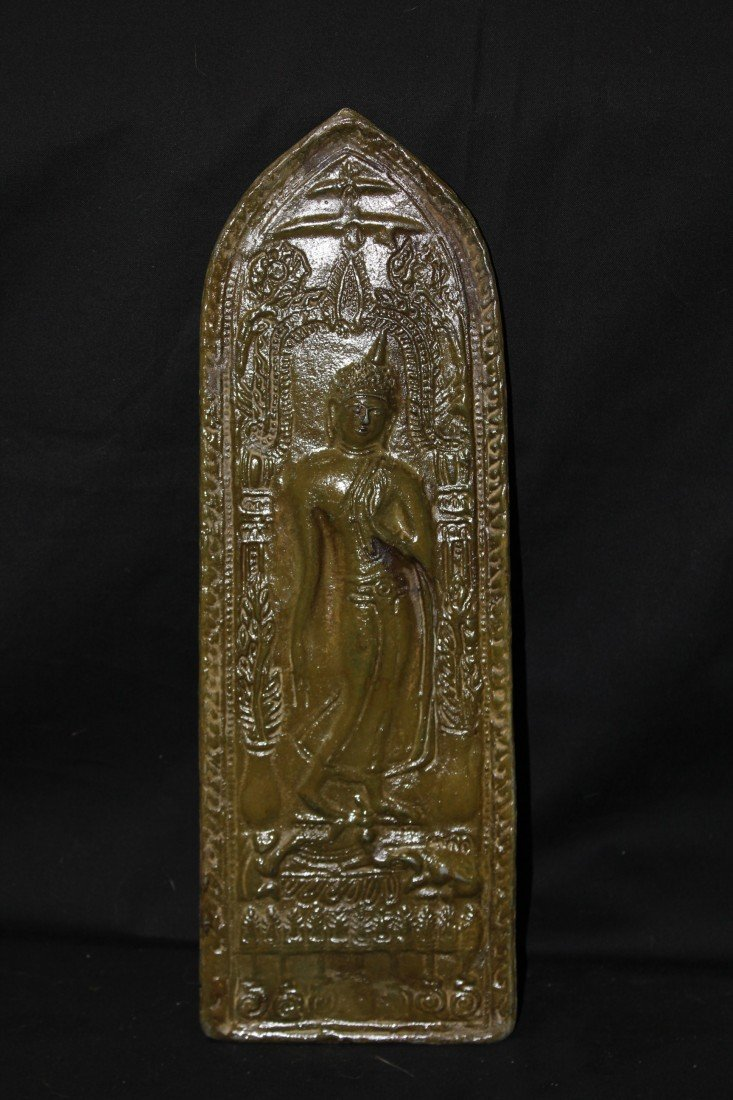 5001: A finely carved Asian bronze figure