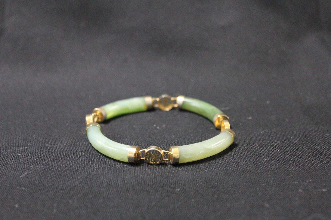 5002: Chinese jade bracelet