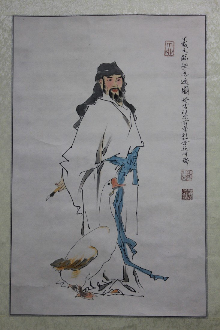 5017: A very fine Chinese Scroll painting