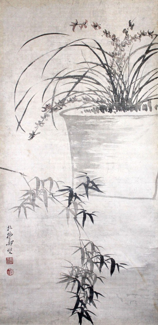 5024: A very fine Chinese scroll painting