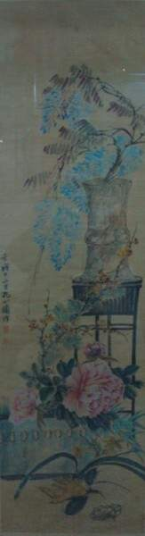Very fine Chinese painting attributed to Kong,Xia