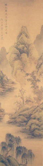 4012: A fine Chinese painting attributed to Zhou,Li