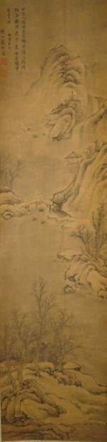 Chinese series of first painting of 4 paintings