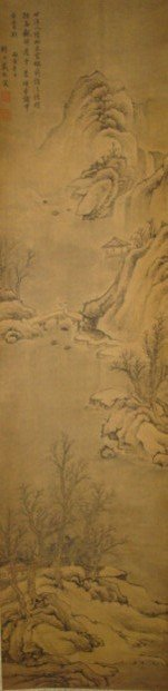 4016:Chinese series of  first  painting of 4 paintings