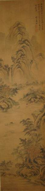 Chinese series of second painting of 4 paintings