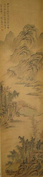 Chinese series of third painting of 4 paintings