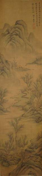 Chinese series of fouth painting of 4 paintings