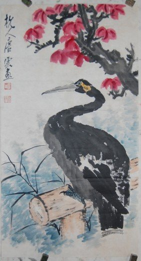 A Fine Chinese Painting Attributed ToTang,Yun