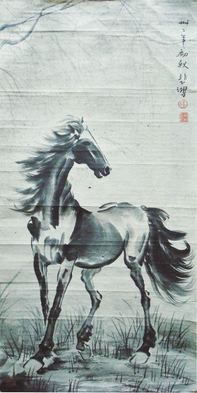 Nice Chinese Painting Attributed To Xu Bei Hong