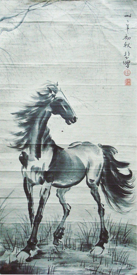 4048: Nice Chinese painting attributed to Xu Bei Hong