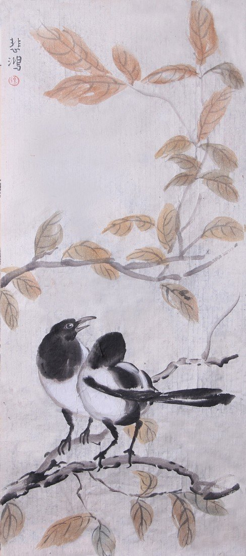 4053: Very nice Chinese painting by Xu Bei Hong