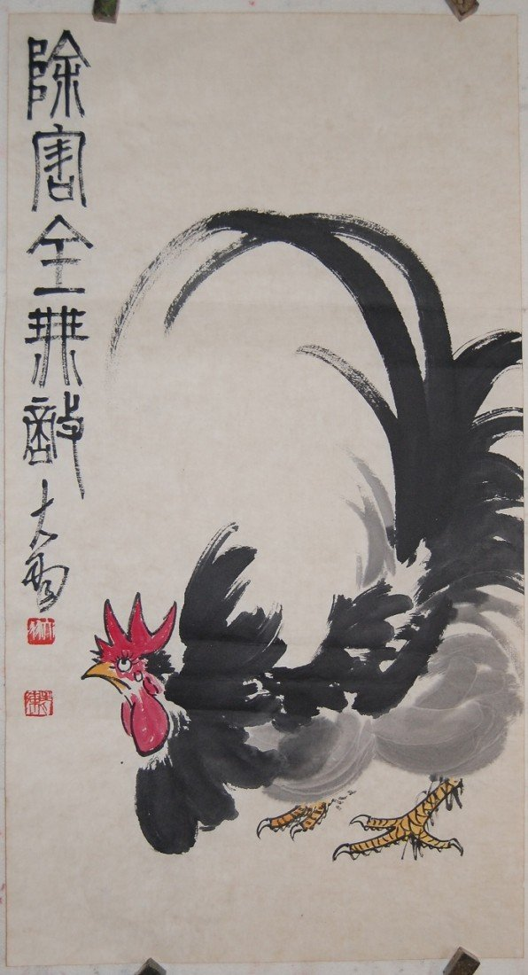 4057: A very fine Chinese painting by Chen,Dayu