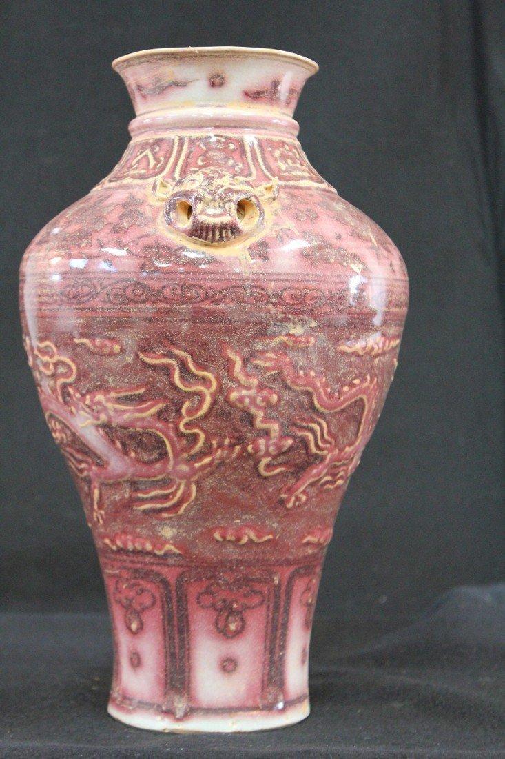 4059: CHINESE PORCELAIN VASE