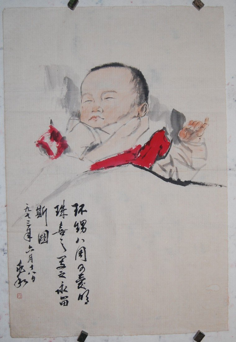 4069: A very fine Chinese painting by Jiang,Zhaohe