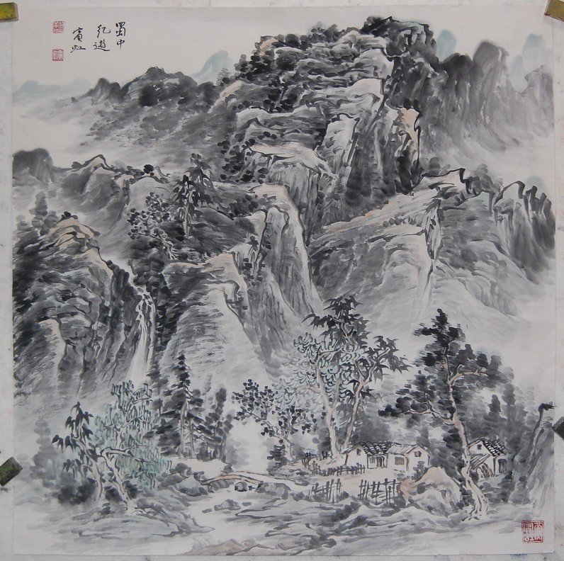 4070: A fine Chinese painting attributed to Huang,Binho