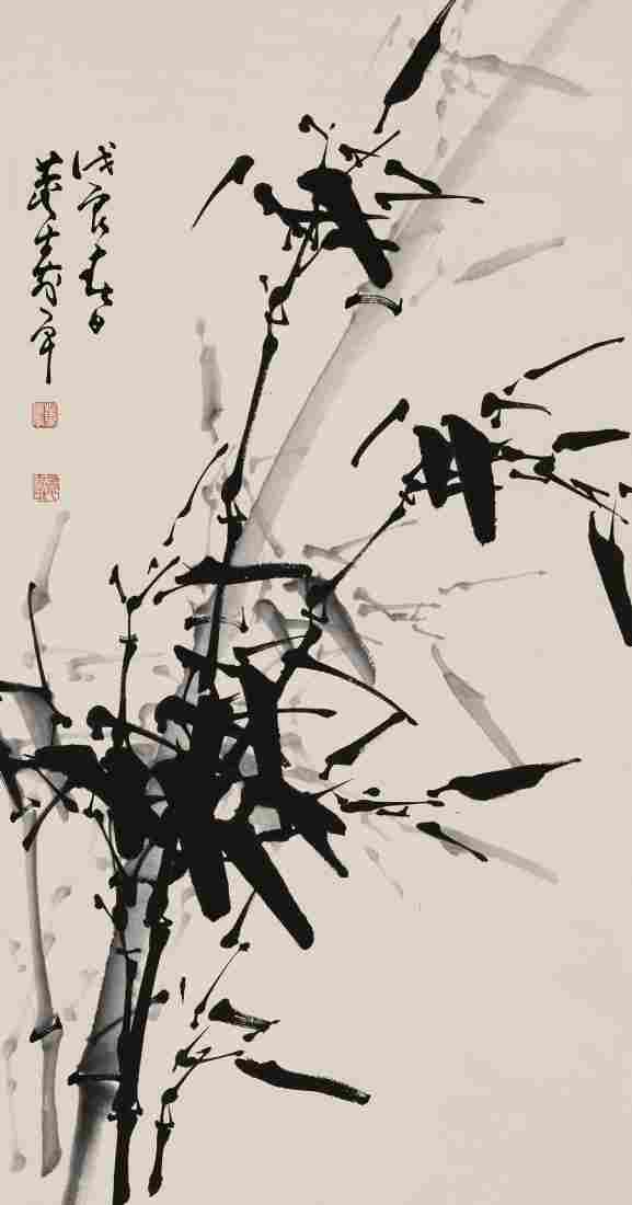 Very fine Chinese painting by Dong Shouping