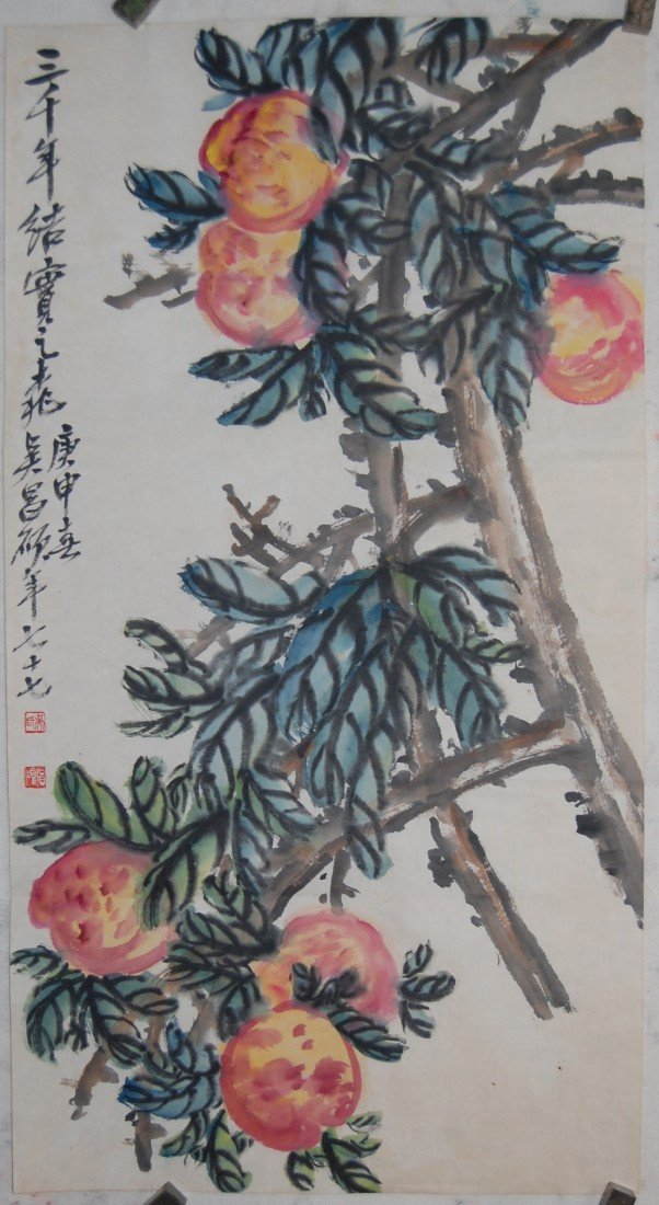 3310: Nice Chinese painting by Wu,Chang suo