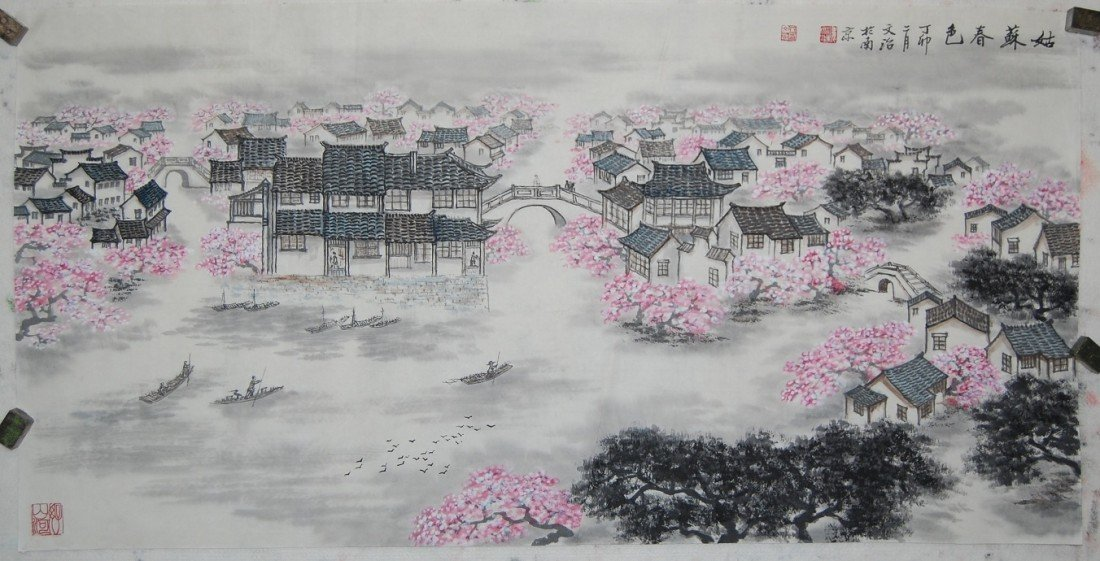 3313: Chinese painting attributed to Song,Wenzhi