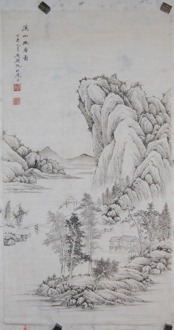 3314: Chinese painting attributed to Wu,Hufan