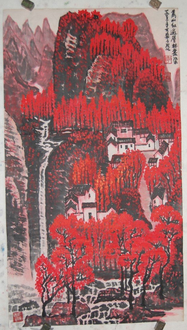 3315: Chinese painting attributed to Li,Keran