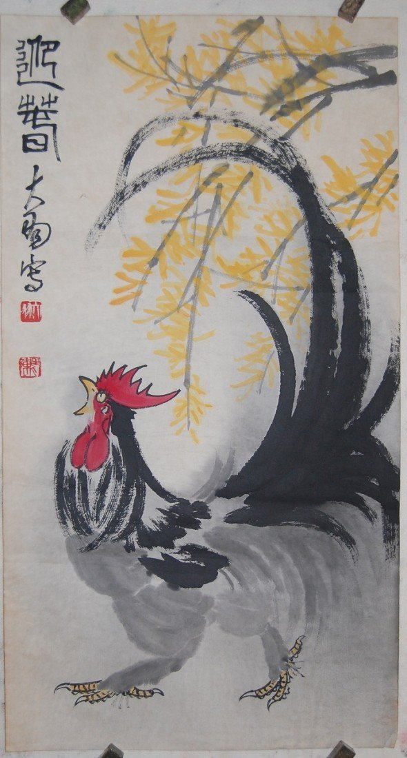 3316: Chinese painting attributed to Chen,Dayu