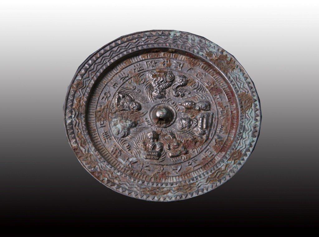 3320: Ancient Chinese bronze mirror