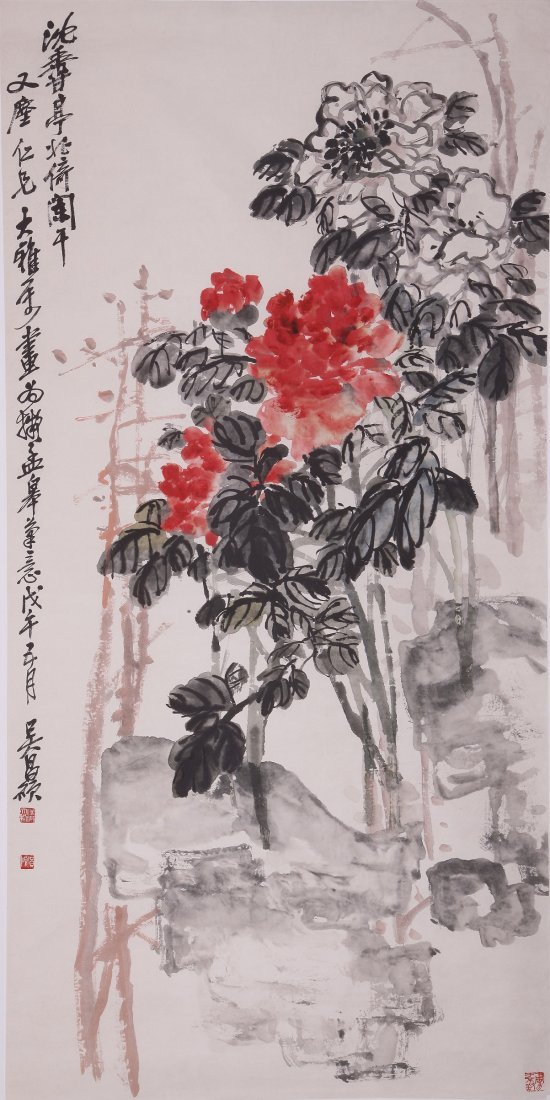 6034: Chinese painting attributed to Wu Changshuo