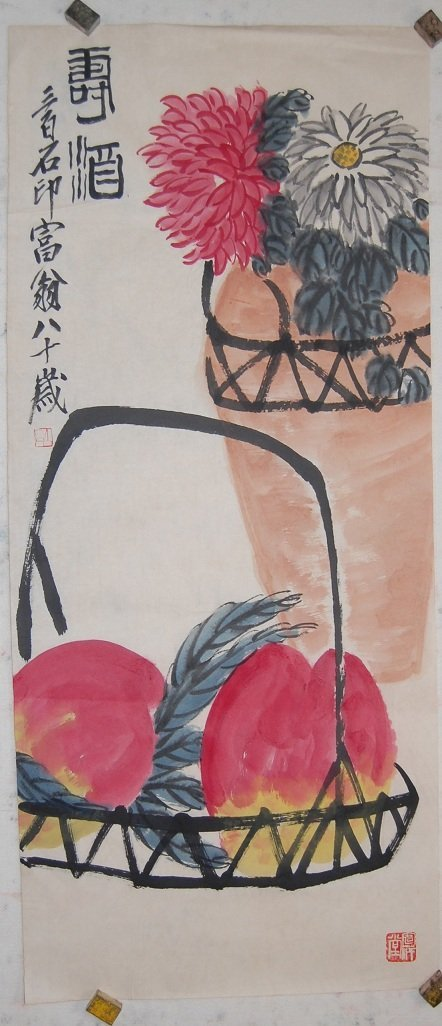6177: Chinese painting attributed to Qi,Baishi