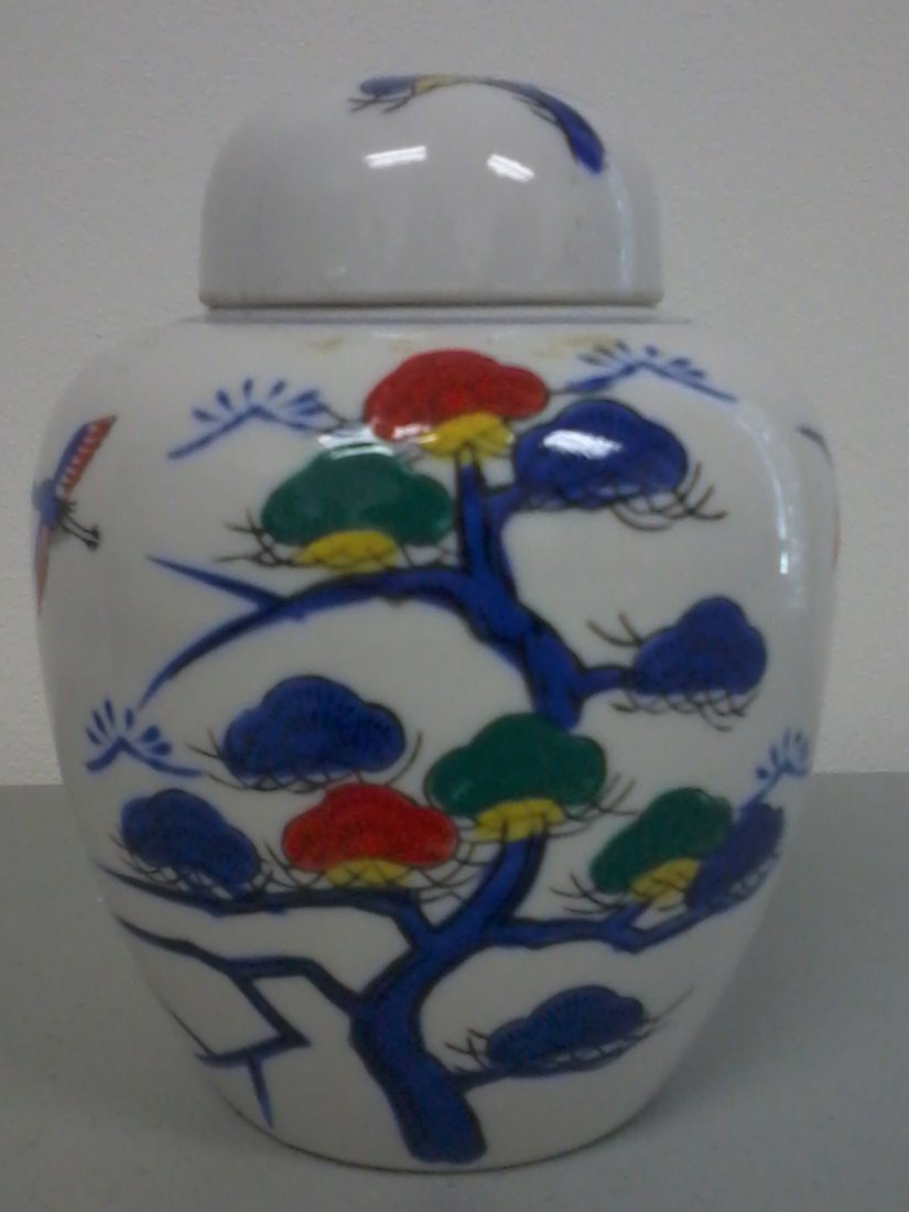 7010: Fine Chinese pecking glass ginger jar