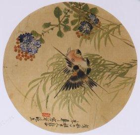Fine Chinese Painting By Zhu Yi