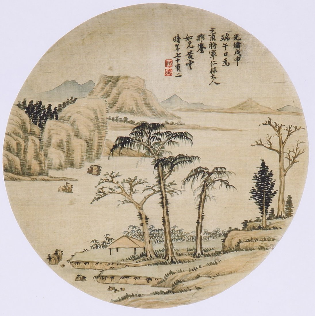7050: Fine Chinese painting by Huang yun