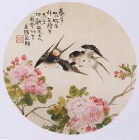 A Very Fine Chinese Painting By Zhao Yunyi
