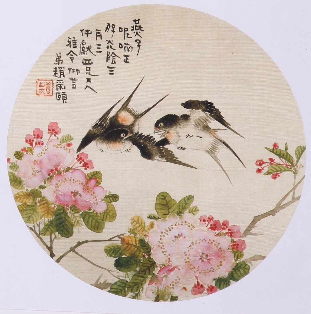 7051: A very fine Chinese painting by Zhao Yunyi