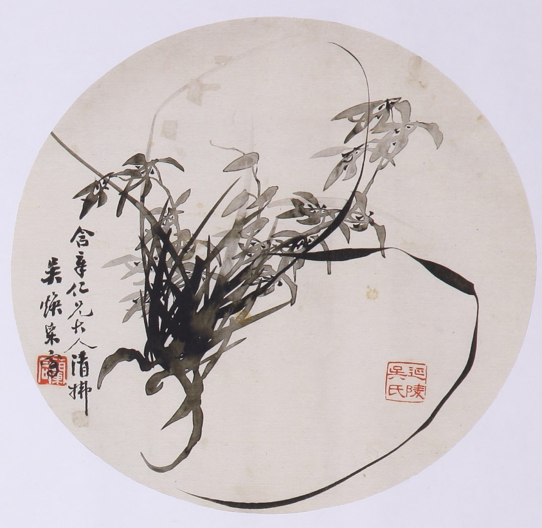 7052: Fine Chinese painting by Wu Huancai