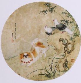 Fine Chinese Painting By Zi Zhou